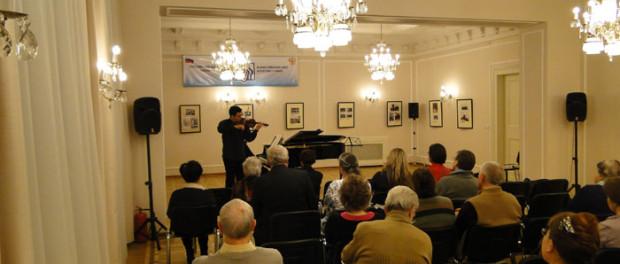 Концерт молодого скрипача Давида Мирзоева в РЦНК в Праге