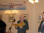 Встреча с ветеранами из г.Санкт-Петербурга в РЦНК в Праге