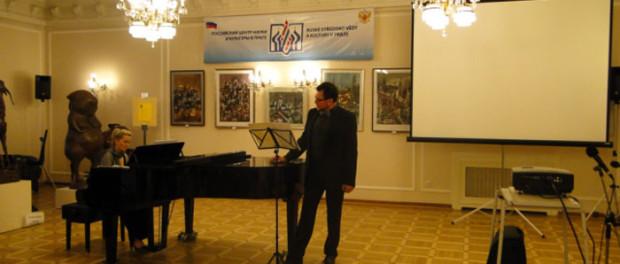 Музыкальный вечер в Праге, посвященный творчеству Булата Минжилкиева