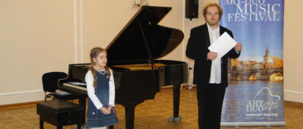 О завершении Российско-чешского музыкального фестиваля