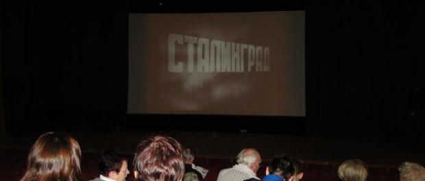 Promítání filmu v RSVK v Praze