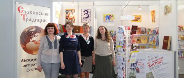 Об участии представительства Россотрудничества в 19-й Международной книжной ярмарке в Праге