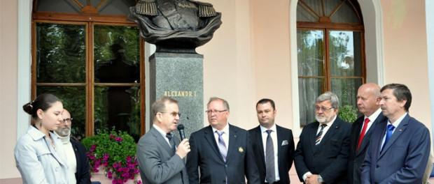 Открытие бюста Александра I в чешском городе Теплице