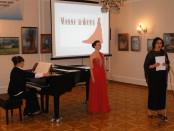 Концерт Международного фестиваля вокалистов VISSI D'ARTE в РЦНК в Праге