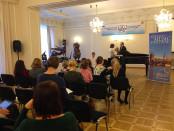 Концерт «Встреча дуэтов» в РЦНК в Праге