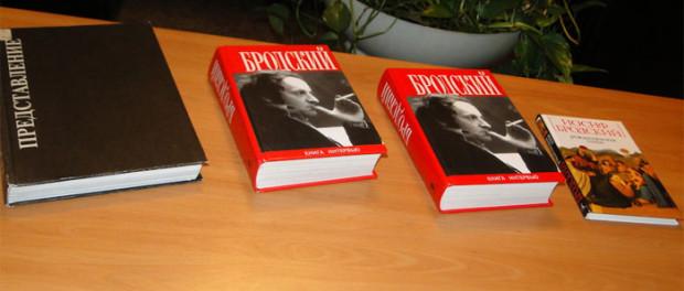 Вечер памяти Иосифа Бродского в РЦНК в Праге