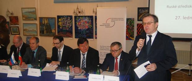 "Kulatý stůl ""Investice do Republiky Tatarstan"" v RSVK v Praze"