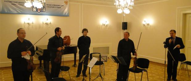 Koncert Státního smyčcového kvarteta P.I. Čajkovského  v RSVK v Praze