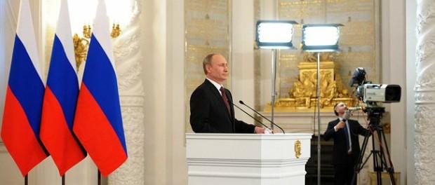 Poselství prezidenta Ruské federace k připojení Krymu
