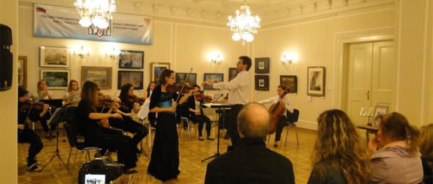Koncert mladých umělců Státní pražské konzervatoře v RSVK v Praze