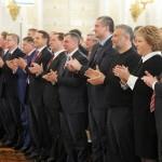 Обращение Президента Российской Федерации