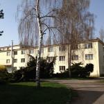 8-ая Международная летняя школа с изучением русского и чешского языков