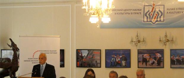 """Seminář """"Zahraničně-ekonomické styky se zeměmi Celního svazu v podmínkách   světové obchodní organizace (SOO), vznik Euroasijského ekonomického svazu (EAES)"""" v RSVK v Praze"""