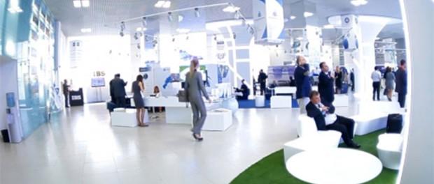 01 – 09.07.2014 — II Международный научно-практический форум  «Языки. Культуры. Перевод»