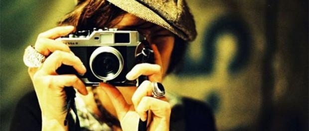10.10.2014 — Международный фотоконкурс «Достояние поколений»