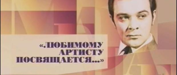 18 — 19.10.2014 — III Международный конкурс вокалистов имени М.Магомаева