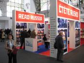 Открытие XX-й Международной книжной выставки-ярмарки в Праге