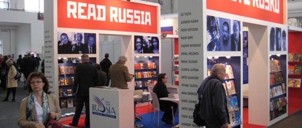 Zahájení XX. ročníku mezinárodního knižního veletrhu Svět knihy v Praze