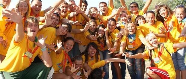 Информация о Международном лагере студенческого актива  «СЛАВЯНСКОЕ СОДРУЖЕСТВО»
