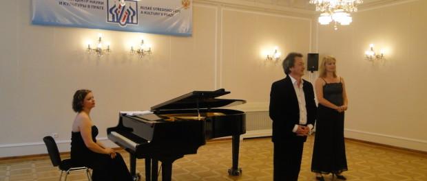 Концерт оперного певца Дамира Басырова в РЦНК в Праге