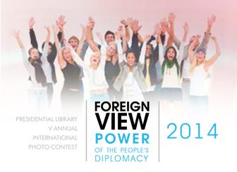V международный фотоконкурс «Взгляд иностранца»