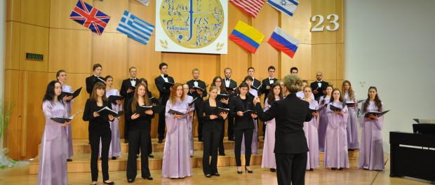 23-й Фестиваль студенческих хоров в Пардубице