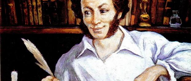 Иллюстрируем стихи и сказки А.С.Пушкина