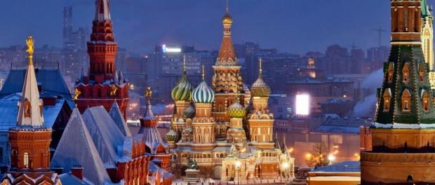 «Знатоки России и русского языка» в 2014 году