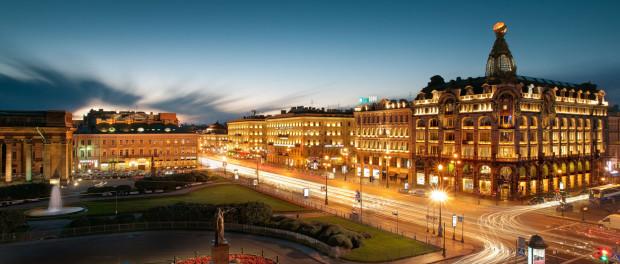 XVI юношеская научная  конференция «Санкт-Петербург, Пушкин, Лермонтов и мировая культура»