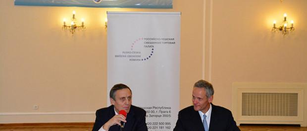 Соглашение о сотрудничестве между Российским экономическим университетом имени Г.В.Плеханова и чешской Дипломатической академией