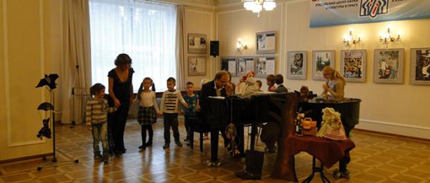 """Koncert """"Cestování do světa pohádek"""" v RSVK v Praze"""