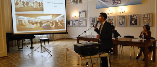 Setkání kazašských studentů v RSVK v Praze