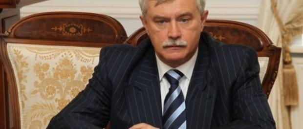 Otevřený dopis vedení zahraničních měst – partnerů Petrohradu