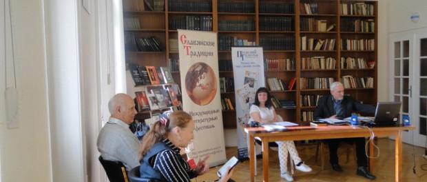 """Mezinárodní festival literatury a kultury """"Slovanské tradice 2014"""" v RSVK v Praze"""