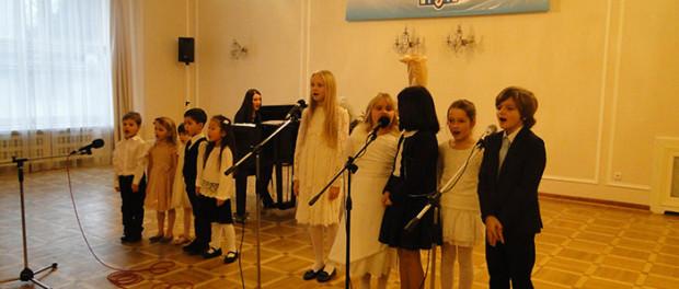 Концерт «Зимняя сказка» в РЦНК в Праге
