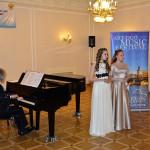 Концерт памяти Иоганна Себастьяна Бахха в РЦНК в Праге