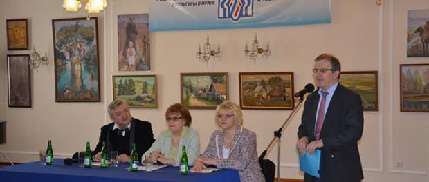 Открытие Года чешской русистики в РЦНК в Праге