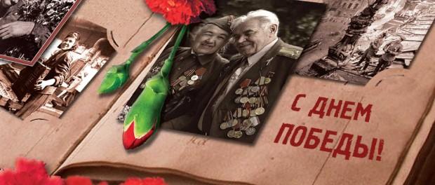 Международный конкурс «История Великой Победы в истории семьи»