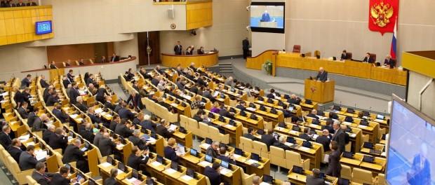 Státní duma povolila Moskevské státní univerzitě (MSU) a Petrohradské státní univerzitě, aby realizovaly vzdělávací programy v zahraničí