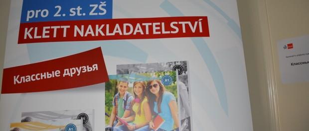 Презентация второй части учебника «Классные друзья» в РЦНК в Праге