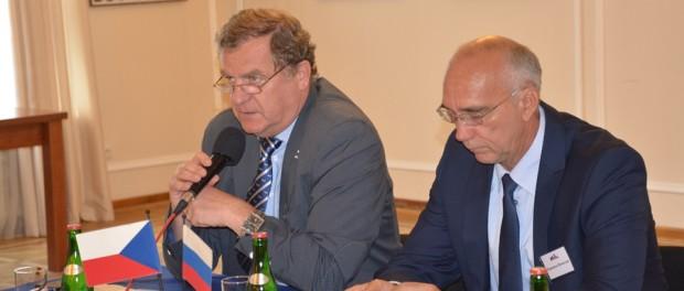 Российско-чешская конференция «Муниципальная энергия. Разумное управление и инвестиции» в РЦНК в Праге