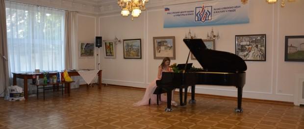Отчетный концерт учащихся преподавателя Наталии Гудименко в РЦНК в Праге