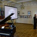 Светозар представляет программу концерта