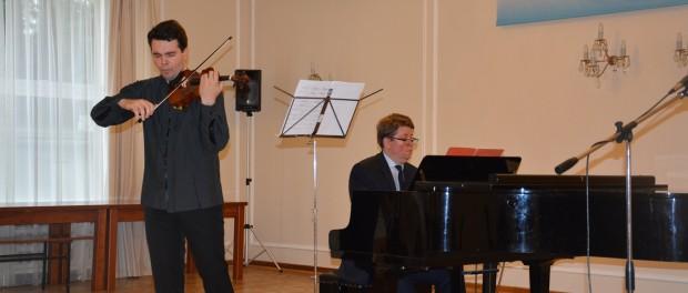 Концерт скрипача Давида Мирзоева в РЦНК в Праге