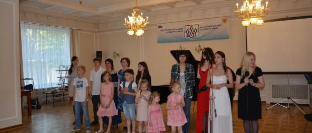 Концерт юных исполнителей классической музыки в РЦНК в Праге