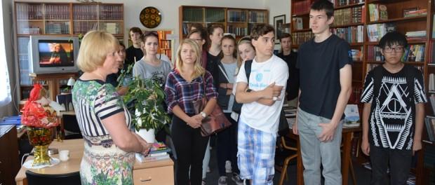 Чешские студенты в РЦНК в Праге