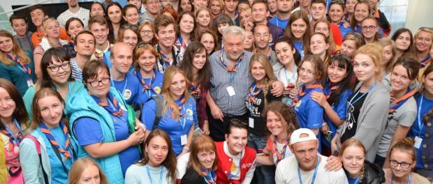 Молодежь из Чехии приняла участие в смене Международного молодежного форума «Балтийский Артек»