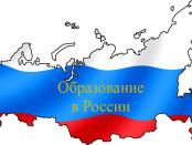 russian копия