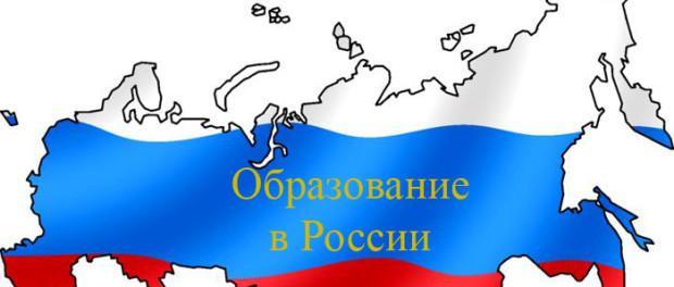 Результаты приема и оформление виз на обучение в Россию в 2015/2016 учебном году