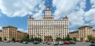 Обучение в Южно-Уральском государственном университете